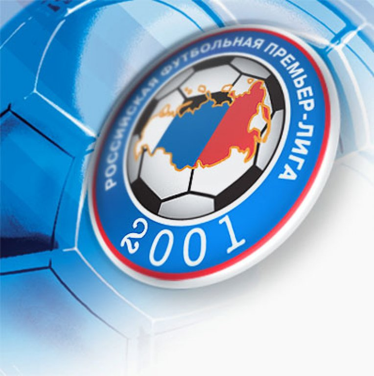 динамо москва футбол трансферные слухи